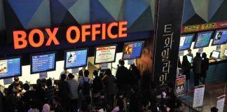 Buy Movie Tickets Online – Minnesota